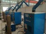 溶接発煙システム処置の/Dustのコレクター