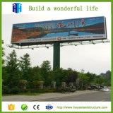 옥외 광고 게시판 강철 구조물