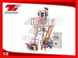 두 배 Screw (색깔) Film Blowing Machine (SJ-45DX2X500)