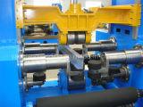 H I 광속 단면도 강철 용접 생산 라인 회의 기계