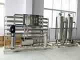 Sistema di trattamento di acqua unito di piccola capacità