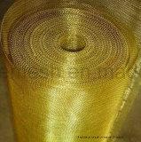 Высокая ячеистая сеть Weave Qualiity латунная