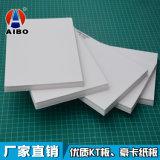 scheda della gomma piuma del Libro Bianco di stampa di 5mm 10mm