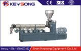 織り目加工の大豆蛋白質機械/大豆蛋白の食糧機械
