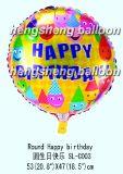 O aniversário Balloons (10-SL-146)