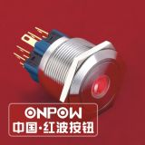 Onpow 25mm DOT Illuminated Lighted Vandal Proof Push Button Switch (GQ25-11D/S) (diametro 25mm) (CE, ccc, RoHS, REECH)