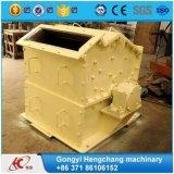Triturador fino de impacto de alto desempenho de cimento de design novo