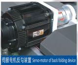 競争価格(800GS)の4/6台の角フォールドの接着剤機械