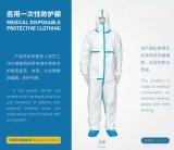 Tuta monouso di protezione medica con certificato CE En14126 Standard