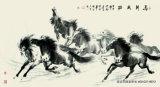 Немедленное украшение гофрированной бумага лошадей украшения 8 дома конструкции успеха/рифля бумага/бумага Crimp