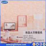 Decoração Printable da parede do projeto simples do papel de parede de Coreia do produto quente