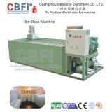 1 tonelada a 100 toneladas de bajo consumo de energía del bloque de la máquina de hielo