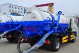 6개의 바퀴 소형 하수 오물 흡입 트럭 가격 3 톤 진공 트럭
