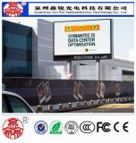 P8 단계 성과를 위한 옥외 발광 다이오드 표시 스크린 모듈