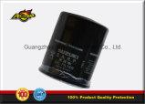 Filtro de petróleo 16510-61AV1 16510-60b01 16610-05A00 para Suzuki