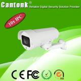 Macchina fotografica ottica del IP del richiamo 4MP HD della vaschetta dello zoom di Onvif 10X (PTBK)