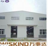 Winskindが製造した鉄骨構造の建物の倉庫か研修会