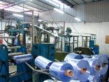 소매 레이블, 배관, 포도주 캡슐 응용을%s 윤난 PVC 수축 필름