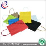 Bolso de encargo del regalo del bolso de compras de la bolsa de papel del fabricante caliente de la venta