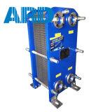 チタニウムのTranterまたはアルファLaval/Swepのガスケットの版の熱交換器