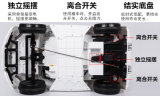 전기 장난감 차 가격 공장 아이 전차 LC 차 052가 새 모델에 의하여 전차 또는 아기 농담을 한다