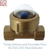真鍮の球のサイトグラスの水流の表示器