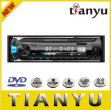 Univeral 1 DIN BluetoothおよびTV GPS車の音声を持つ7インチのタッチ画面車のDVDプレイヤー