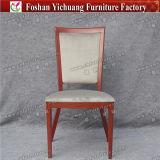 [يك-55-30] شعبيّة يتعشّى أثاث لازم خشبيّة تصميم بناء يتعشّى كرسي تثبيت
