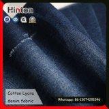 Têxtil de Fábrica de Têxteis de Fábrica