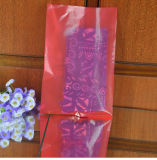 Высокое качество цветной пластиковые мешки/ красного цвета PE плоский карман упаковки продуктов питания