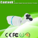 金属の弾丸HD CCTV固定レンズ1080P IPのカメラ(IPJ20H200)