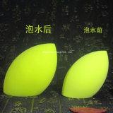 Косметический губкой Gourd форму губки для макияжа