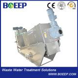 市廃水のための移動式ねじ沈積物の排水機械