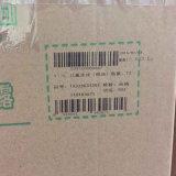 Impresora de inyección de tinta de alta resolución de la impresora de la fecha de vencimiento de Tij para el cartón
