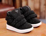 Neuer Entwurf scherzt warme Schuh-Kind-Aufladungen