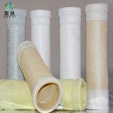 Промышленные воздушные мешки фильтра для сбора пыли