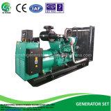 375KW/469kVA / Grupo electrógeno diesel de generación / grupo electrógeno con motor Cummins Qsz13-G2 (BCS375)