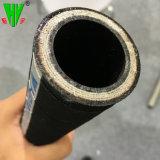 Custom 3/4 дюйма 20мм макс. 200 градусов 4sh высокой температуры высокого давления резиновый шланг