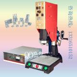 超音波の頻度プラスチック部品の超音波溶接機械