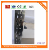 高品質の中型の義務の記憶ラック(YY-R022)倉庫の棚