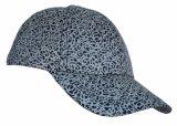 灰色の反射材料から成っている方法帽子