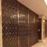ステンレス鋼のドバイ部屋ディバイダスクリーンの金属のプロジェクトを構築する構築