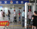 Puerta de seguridad avanzada de Supurmarket del control de acceso Xld-Tdzm2