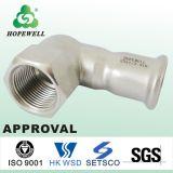 Haut de la qualité de la plomberie sanitaire de la Chine Gunagzhou inox acier inoxydable 304 316 coudé femelle court