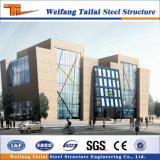 中国デザイン鉄骨構造の家のPrefaricatedの建物の体育館
