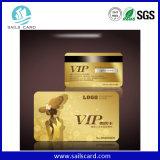 멤버쉽 VIP PVC 카드