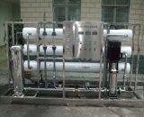 6000L / H 99% Système de filtration d'eau potable de dessalement en gros