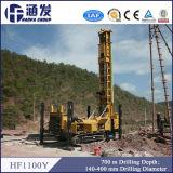 クローラータイプ鉱山、Water&Waterの石の掘削装置(HF1100Y)