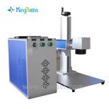 金属レーザーの彫刻家機械10W 20W 30Wファイバーのマーキングシステム