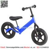 アルミニウムフレームの子供のための軽量のバランスのバイク